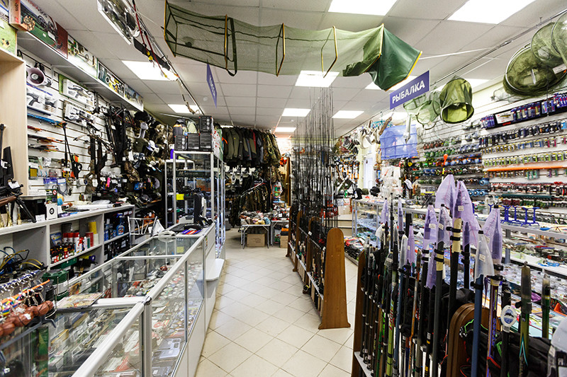 Рыболовный Магазин Ип